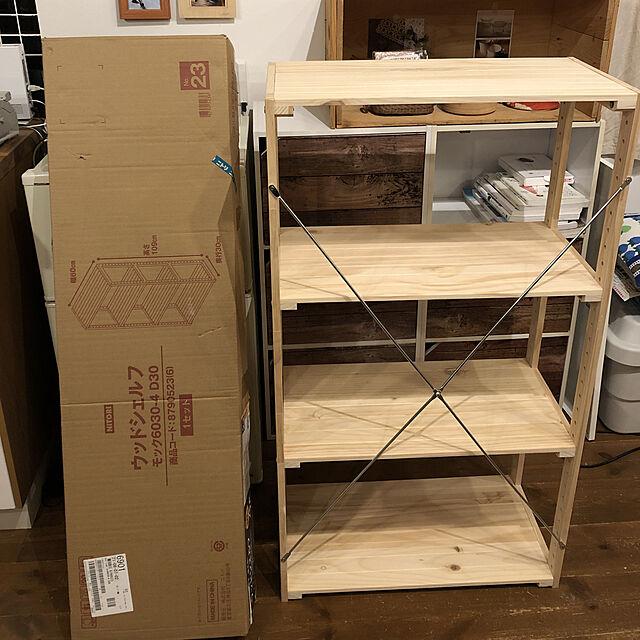 Bedroom,収納棚,簡単DIY,組立シェルフ,ウッドシェルフ,ニトリ収納棚,ニトリ,新商品買ったよ! tsukiyuzuの部屋