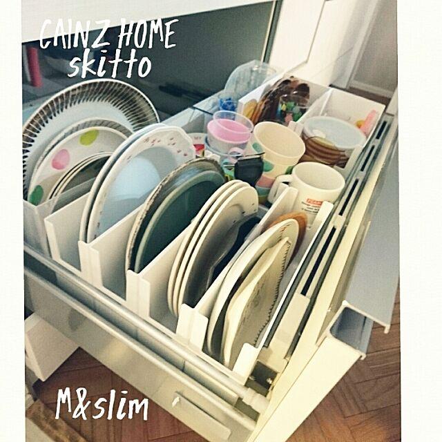 Kitchen,マンション,収納,収納BOX,収納ケース,サンプリング,モニター当選,skitto,スキット,カインズホーム makkyfoneの部屋