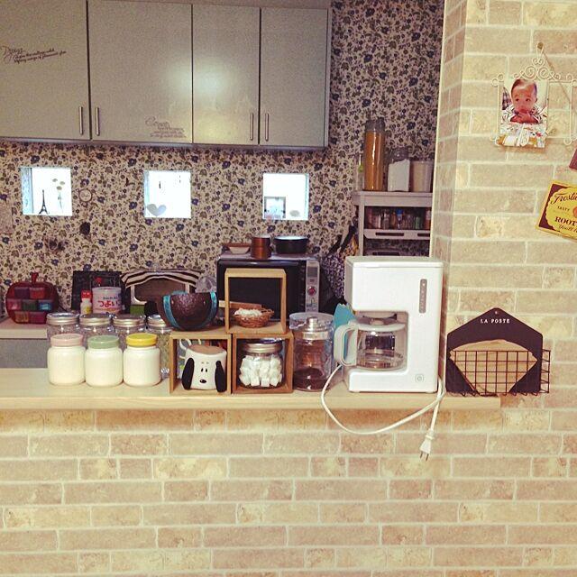 Kitchen,ニトリコーヒーメーカー,ニトリ,セリア,瓶,容器,プチプラ minatonの部屋