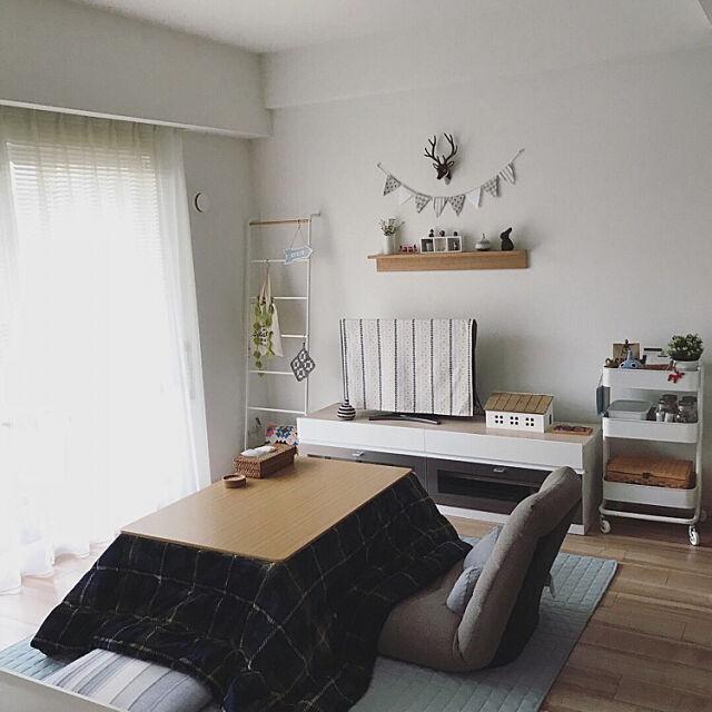 Lounge,おうちケーブルボックス,towerのラダー,ニトリのブラインド,RÅSKOG,壁に付けられる家具,ニトリの座椅子,ニトリの座布団カバー,ニトリのこたつ&布団,リビングの窓,窓,2018.1.26,LIXIL,無印良品,地べた生活 hemukoの部屋