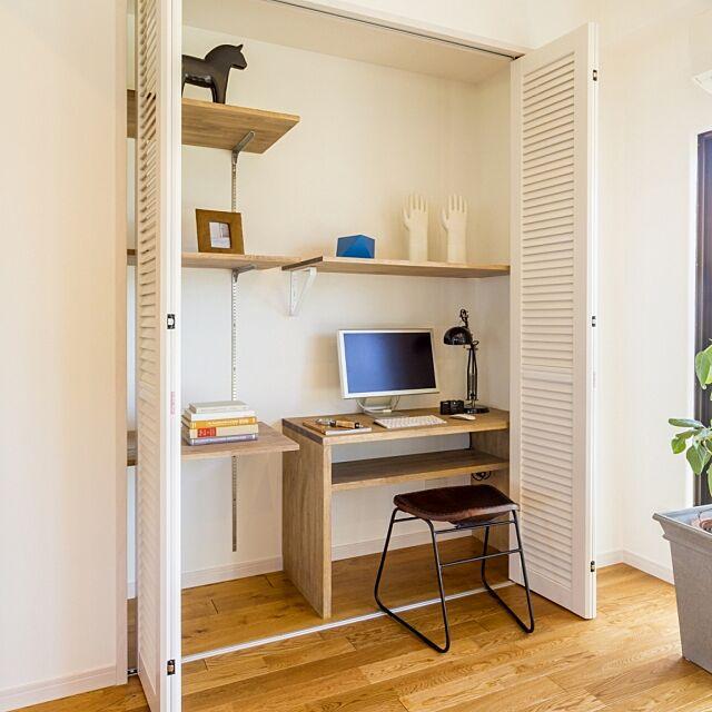My Desk,書斎コーナー,PCデスク,男前インテリア,無垢材の床,ナラ,ウッドワン,自然素材,リノベーション allhouseの部屋