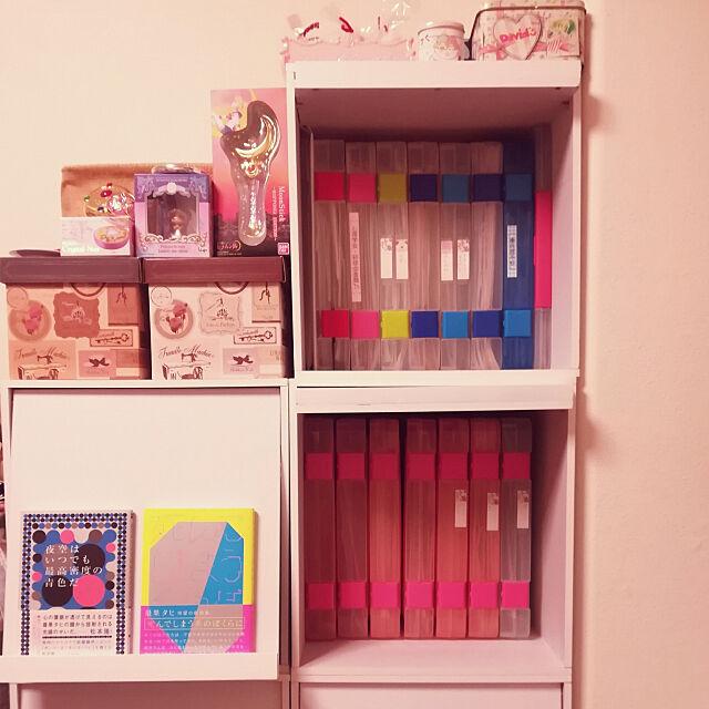 書類収納,My Shelf,セーラームーン,サリュ,ディスプレイラック,キャリーケース,書類ケース,100均,ダイソー,セリア marineの部屋