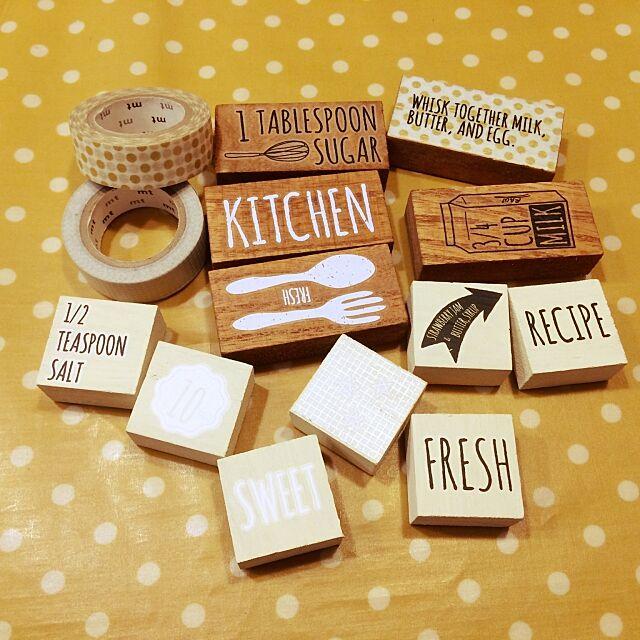 マスキングテープ,セリア転写シール,マグネット,木材,DIY,ダイソー,セリア kaccoの部屋