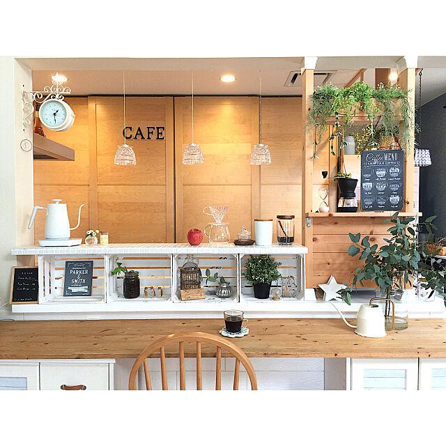 Kitchen,温調ケトル,くらしのeショップモニター,山善,オープンキッチンをカウンターキッチンに,DIY,キッチンカウンター,モザイクタイル,タイル貼り,タイルDIY,IKEAワードローブを食器棚に改造,コメントお気づかいなく♥︎,ディアウォール,ペンダントライト風,2019.1.20,カウンターDIY,定点観測❁キッチン cherryの部屋