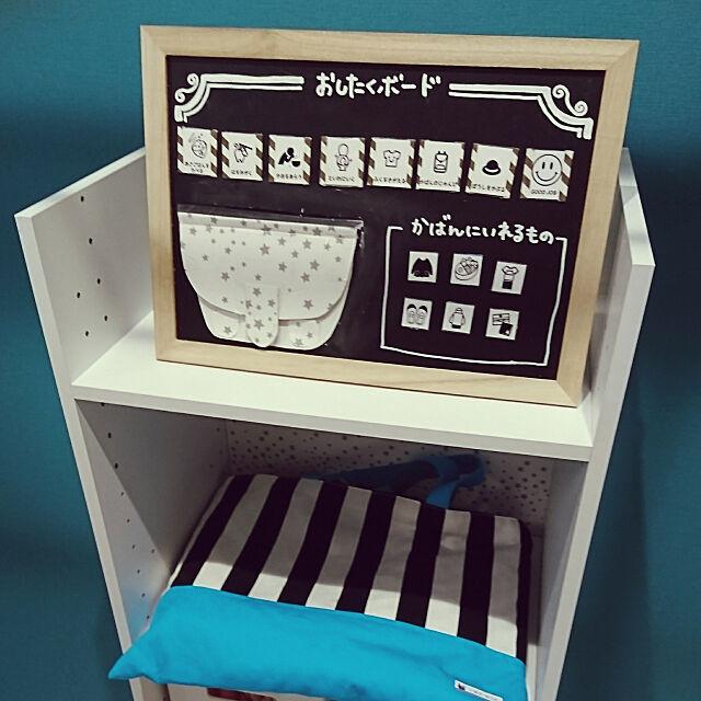 My Shelf,ニトリのカラーボックス,幼稚園グッズ 収納,お支度ボード,絵本カバン手作り,ダイソー j.bの部屋