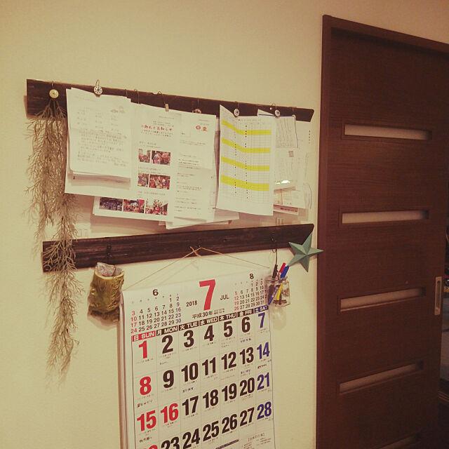 On Walls,書類収納,セリア,ダイソー,壁美人で設置,グリーンのある暮らし Mikaの部屋