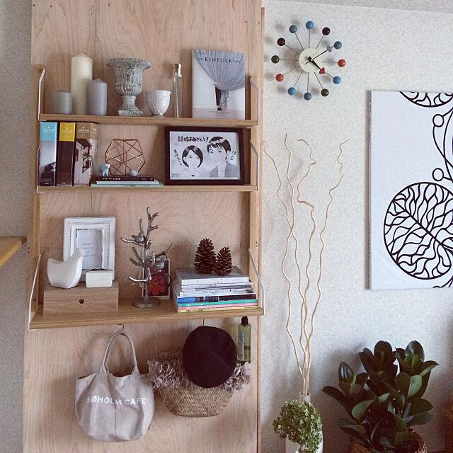 My Shelf,二人暮らし,IKEA,賃貸,無印良品,DIY,北欧 mariの部屋