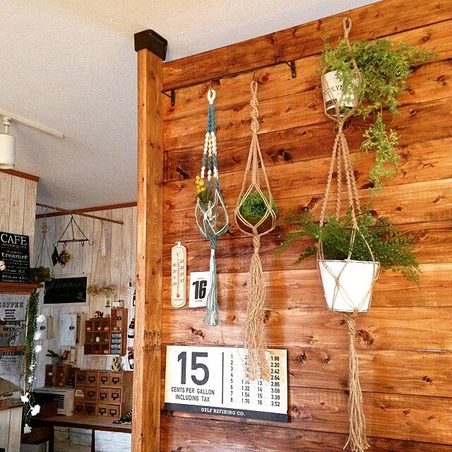 On Walls,壁 DIY,SPF材,杉材,手作り,DIY,ダイソー,セリア,ブライワックス,76組,RC九州支部,日めくりカレンダー,ディアウォール,プラントハンガー,しゃれとんしゃあ会,いなざうるす屋さん,フェイクグリーン,MEN's natural* rinsの部屋