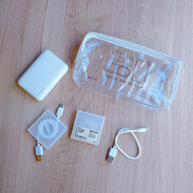 防災,スリコ,モバイルバッテリー,無印良品,ケーブル収納,セリア,モバイルケース,非常用,Overview nasieの部屋