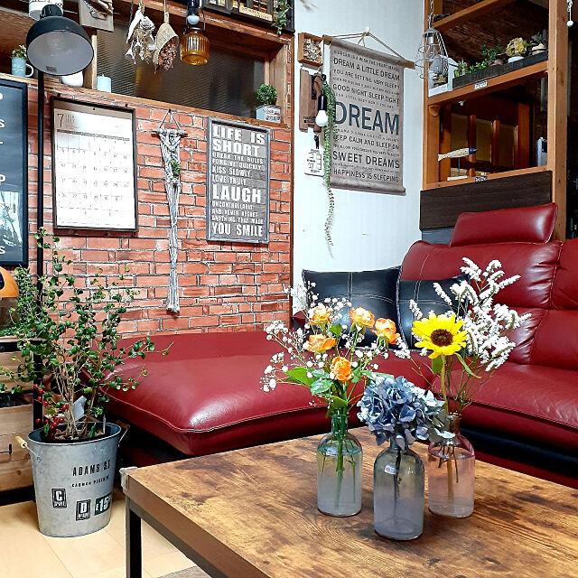 Lounge,2020.7.16,見てくれてありがとう♡,いいね、フォローに感謝です.。.:*♡,セリア,フラワーベース,お花のある暮らし,紫陽花,紫陽花ドライ,ニトリ,salut! naoporonの部屋
