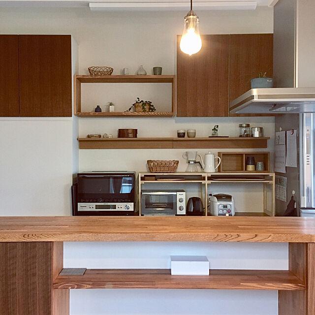 Kitchen,カゴ,ニトリ,無印良品,飾り棚,キッチンカウンター,観葉植物,壁に付けられる家具 charimanの部屋