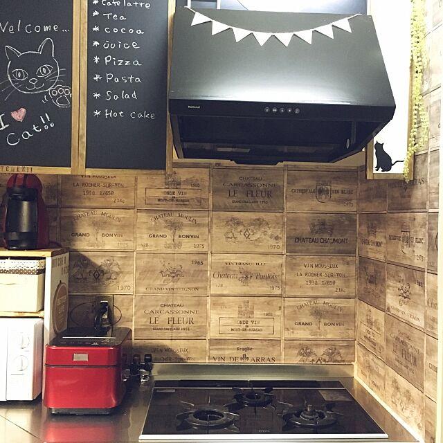 Kitchen,ワインボックス壁紙,サンゲツ,壁紙屋本舗さん♡,壁紙屋本舗 airararaの部屋