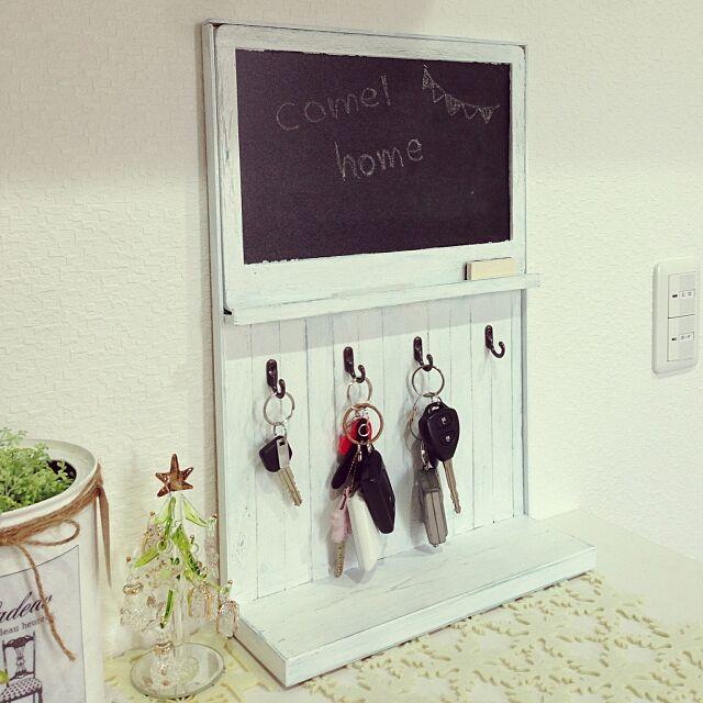 Entrance,3Coins,DIY,ダイソー,手作り,鍵かけ,セリア,黒板 you-taの部屋