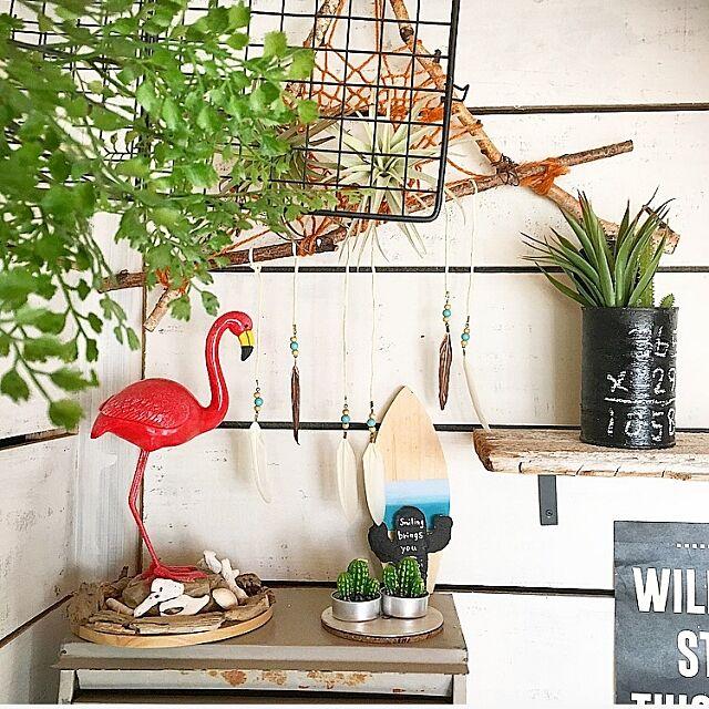 On Walls,板壁,いなざうるす屋さん,ドリームキャッチャー,ニトリ,フラミンゴ,フェイクグリーン,DIY edenの部屋