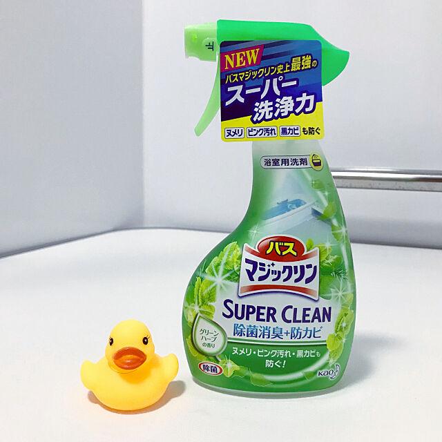 Bathroom,ピンク汚れ,カビ予防,お風呂掃除,新商品買ったよ!,築40年以上,戸建リノベーション,リノベーション,リフォーム,間取り変更,狭小住宅,狭いながらも楽しい我が家♪,シンプル,すっきり,適度な生活感,見て下さってありがとう(*^-^*) yuzukoの部屋