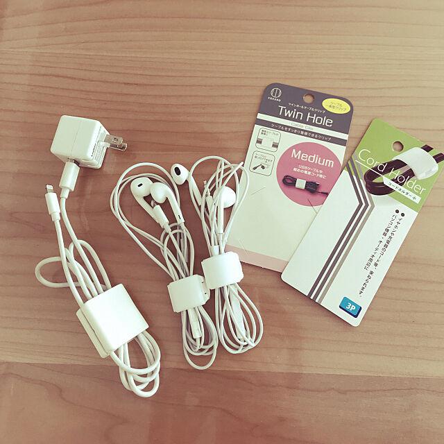 My Shelf,コード収納,コードクリップ,セリア,ホワイト化計画,いいね&フォローありがとうございます☆ risaの部屋