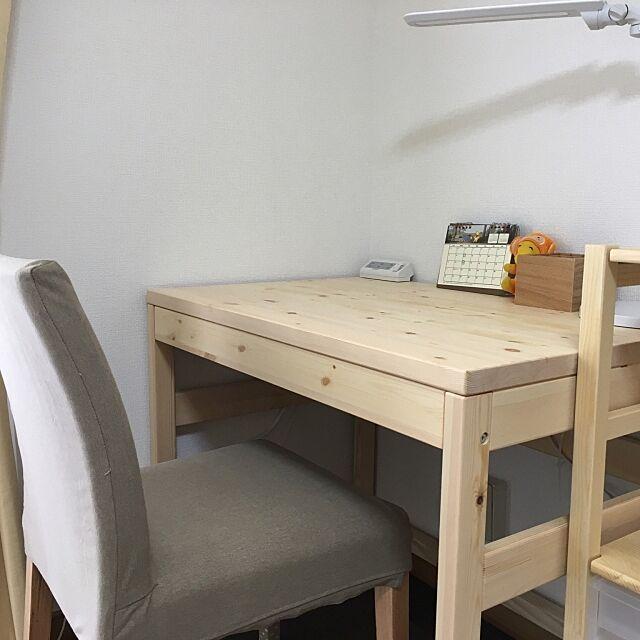 無印良品,一人暮らし,My Desk,パイン材デスク sesameの部屋