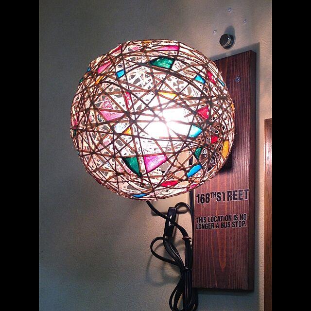 ハンドメイド,DIY,アサヒモ,ダイソー,ガラス絵の具,ウォールライト,男前...,いつもありがとうございます,セリア,照明 dddhhhの部屋