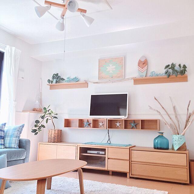 Lounge,ニトリ雑貨,無印良品 テーブル,流木ディスプレイ,流木インテリア,スッキリ,シンプルインテリア,さわやかスタイル,無印良品と暮らす,無印良品,水色×白,爽やか,清潔感が大事ー♪,無印良品 壁に付けられる家具,自分流インテリア,無印良品 家具,犬と暮らす,ルームフレグランス,無印良品クッション,パステルグリーン,ミンネで購入,流木オブジェ,スッキリ!!☆,シンプル,流木,シーリングライト,ウッドフレーム,水色大好き,海を感じるインテリア,SUMMER! Maron_Chaco_Roomの部屋
