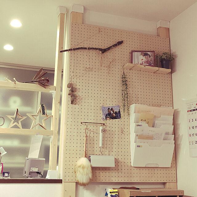 On Walls,書類整理用,IKEA,ディアウォール,DIY,平屋暮らし,ドライフラワー ohana0407の部屋