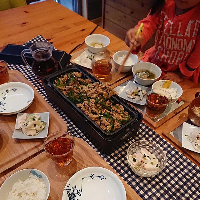 My Desk,RC 長崎支部,かっこいい,山善,くらしのeショップ,食卓に山善,食卓に山善座談会,くらしのeショップモニター,家族が揃う食卓,黒好き,こどもと暮らす。 yurinaの部屋