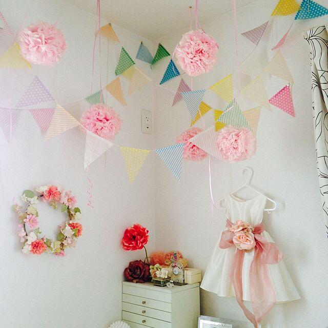 On Walls,パステルカラー,ピンク♡,手作り ガーランド,子供部屋女の子,10分でできる,100均,ペーパーポンポン 手作り,子供と暮らす。 sakurayurariの部屋