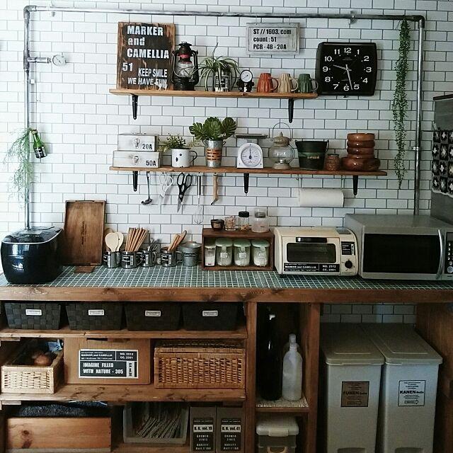 Kitchen,DIY,男前,インダストリアル,カフェ風,塩ビパイプDIY,キッチンカウンターDIY,100均リメイク,※コメント欄お休みでお願いします,IG⇨maca_home,ブログよかったら見てみて下さい♩,壁紙屋本舗 macaの部屋