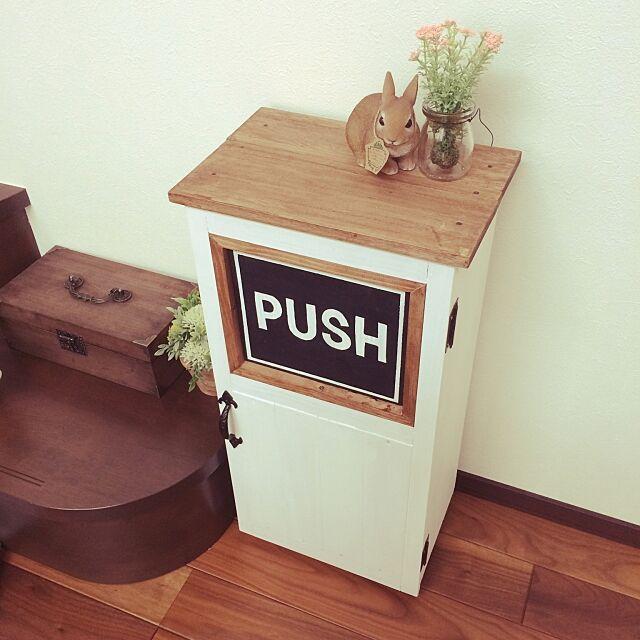 Lounge,パカパカ,ゴミ箱DIY,DIY,ハンドメイド,ゴミ箱,いいね!ありがとうございます♪,ごみ箱DIY Haruの部屋