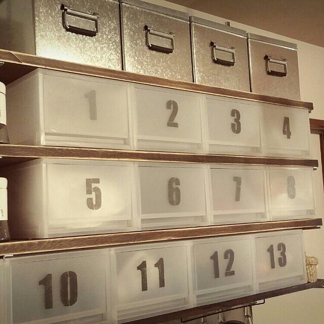 Kitchen,無印良品,無垢材,塩系も憧れ,こどもと暮らす。,男前化計画,雑貨,トタンBOX,100均,セリア,リメイク,ステンシル,数字,シンプル,コンテスト参加中,DIY meyの部屋