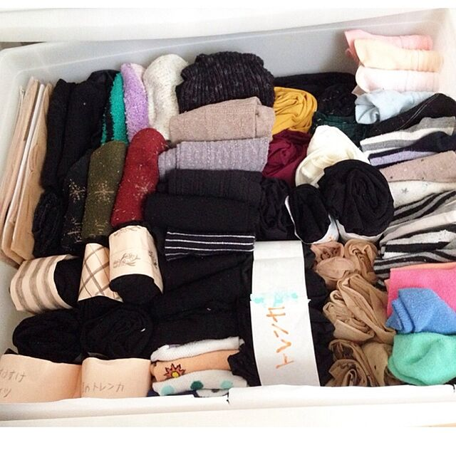Bedroom,靴下収納,無印良品,セリア,100均 Riiの部屋