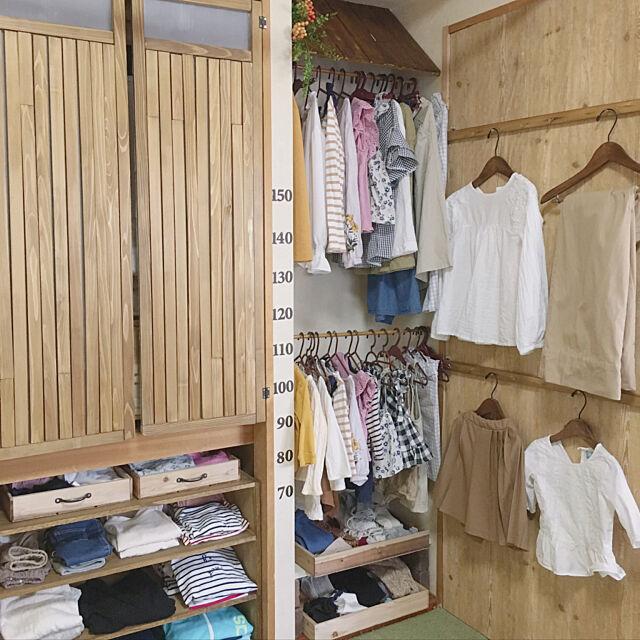子供服収納,DIY,収納,子供と暮らす,リミアにて作り方投稿してます,子供部屋,押入れ収納,作り方はリミア hinano1017の部屋