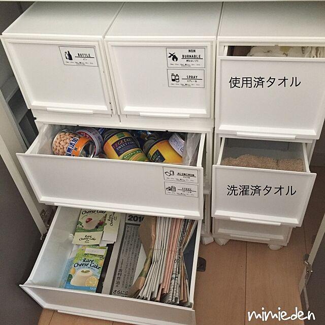 Kitchen,効率化,時短,ゴミ箱,ゴミ分別,RCの出逢いに感謝です♡♡,いいね、フォロー本当に感謝です♡,分別ラベルシール,ニトリ マルチ収納 mimiedenの部屋