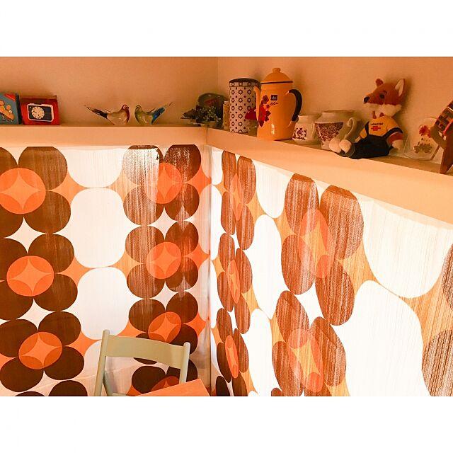 On Walls,ヴィンテージカーテン,ヴィンテージ,カーテン,東欧雑貨,昭和レトロ,レトロ,DIY hilaの部屋