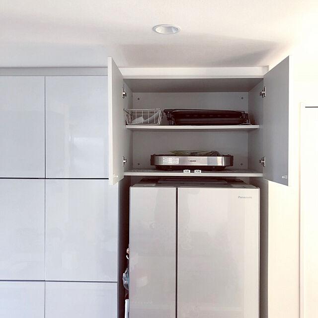 ホットプレート収納,冷蔵庫の上収納,全面収納,出番の少ないキッチン家電置き場,おしゃれなおうちにしたい♡,ダウンライト,Kitchen Mamiyの部屋