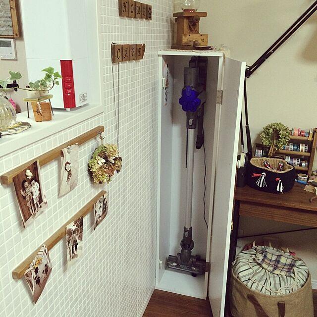 Lounge,収納,関西好きやねん会,DIY,ダイソン掃除機 Azuの部屋