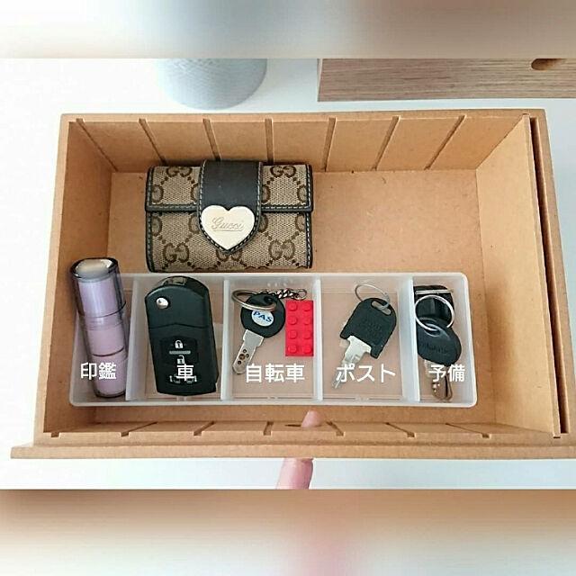My Shelf,無印,無印良品,収納,収納ボックス,収納ケース,MDF小物収納一段,小物収納,玄関収納,鍵収納,整理収納 maki__homeの部屋