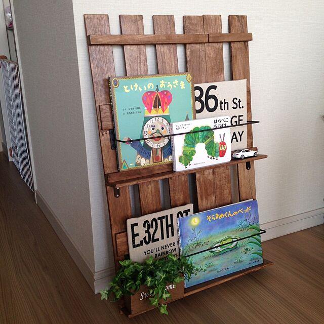 My Shelf,DIY,セリア,カフェ風,ニトリ,すのこ,すのこ棚,100均,本棚,絵本ラック pocopocoponの部屋