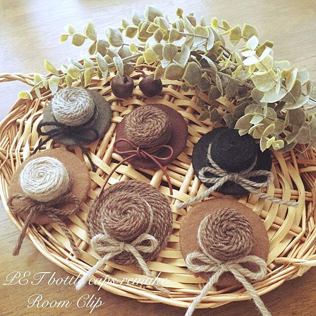 My Shelf,ペットボトルキャップ,フェルト,毛糸,いいね、フォロー本当に感謝です♡,ダイソー,セリア,ミニ帽子 chocoの部屋