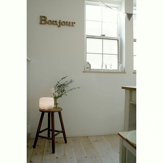Lounge,無印良品アロマディフューザー,ニトリ,チューリップ,アルファベットオブジェ,handmade,DIY,ナチュラルインテリア comiriの部屋