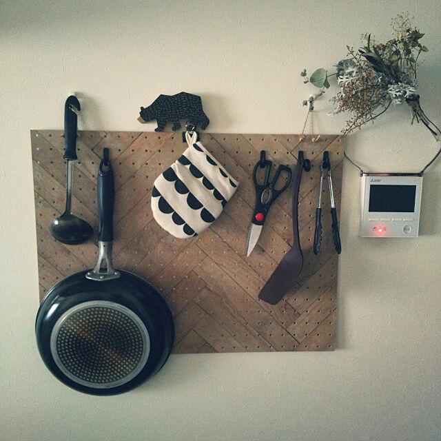 Kitchen,新商品買ったよ!,カインズ,ヘリンボーン,有効ボード,調理器具 収納 batamarucoの部屋