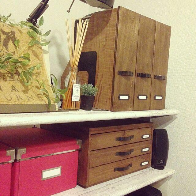 My Shelf,ファイルボックス,IKEA,北欧,PCデスク,無印良品,セリア,ブライワックス notieの部屋