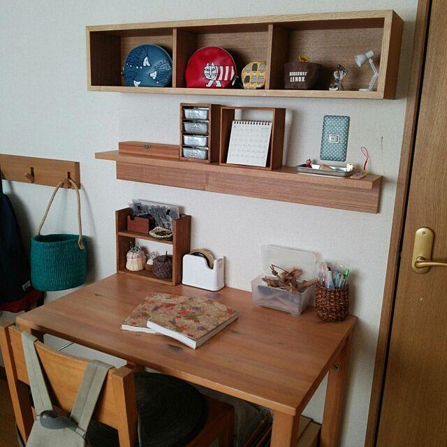 My Desk,無印良品,無印良品 壁に付けられる家具,100均 ,北欧,付録,無印良品いっぱい,毎日が楽しい Hidamari-Rの部屋