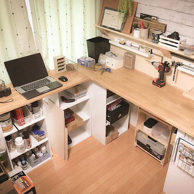 アトリエ,Macのある部屋,天板,ニトリのカラーボックス,デスク,つくえ,カラーボックス,カラボ,ニトリ,作業台,DIY,作業台DIY WOOD_WORKSの部屋