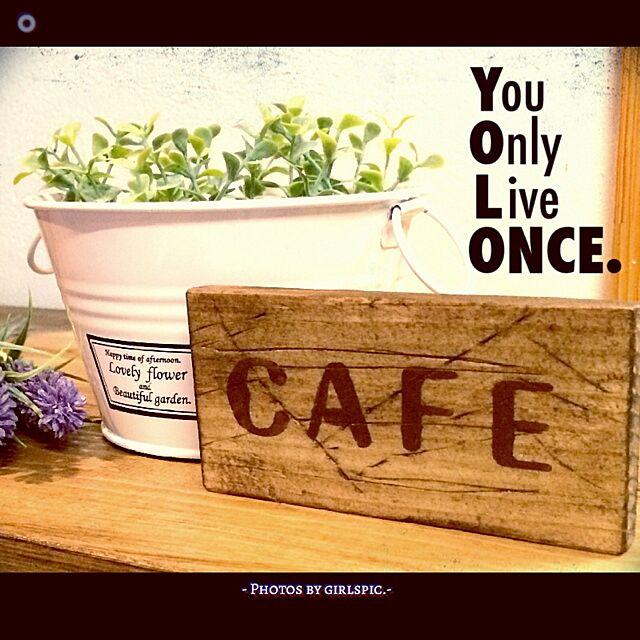 My Shelf,かまぼこ板,かまぼこ板リメイク,cafe,ステンシル,プレート,セリア フェイクグリーン,セリアのフラワーポット,セリア mayaの部屋
