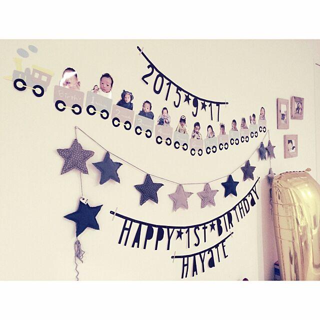 On Walls,Numero74,手作り,汽車,誕生日飾り付け,誕生日,カリフォルニアスタイル,子供と暮らす。,西海岸インテリア,カリフォルニアが好き accoの部屋