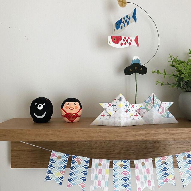 My Shelf,末娘に似てる。。,金太郎さん,鯉のぼりガーランド,折り紙,ダイソーおりがみ,中川政七商店,こどもの日 momoranの部屋