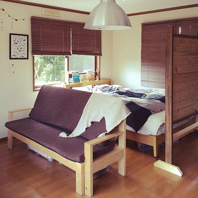 Bedroom,ブックスタンドDIY,パーテーションDIY,ソファベッドDIY,ソファベッド,ニトリ ブラインド,IKEAファブリック,IKEA 照明,怪しいDIY,ヨシタケシンスケ,編み物,ダイソーの毛糸,ツイードの糸,子どもと暮らす,塗装はこれから Tomokoの部屋