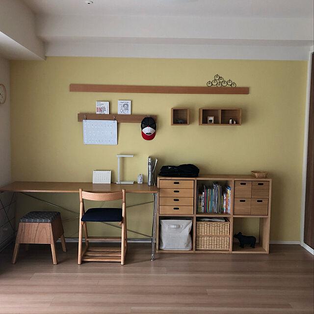 壁につけられる家具,無印良品,無印良品で暮らす,シンプルな暮らし,マンション,持たない暮らし,暮らし,シンプルインテリア,ミニマリスト,リビング学習,小学生男子,こどもと暮らす。,小学生,壁に付けられる家具,余白のある暮らし,シンプルライフ,北欧インテリア,マンションインテリア,My Desk iwamayuの部屋