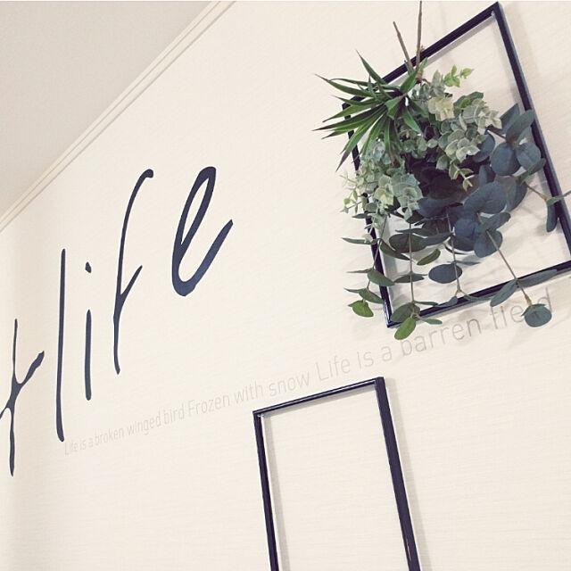 On Walls,フェイクグリーン,2階周り廊下 壁,ウォールステッカー,ダイソーのフェイクグリーン,ダイソーのフレーム KMTの部屋