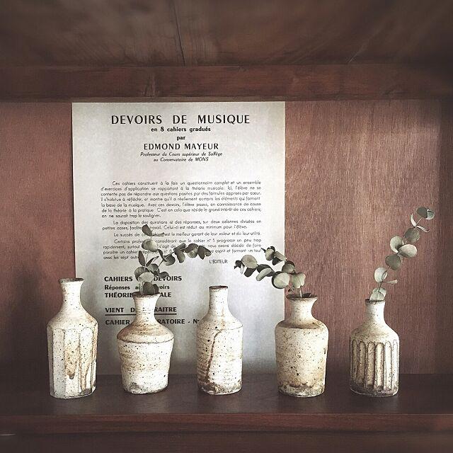 My Shelf,収納,お気に入り,古道具,雑貨,アンティーク,シンプル,ドライフラワー,ユーカリ ドライ,花瓶,一輪挿し,益子焼 koromo.の部屋